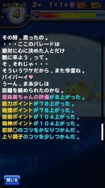 f:id:arimurasaji:20190626222057p:plain