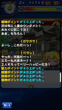 f:id:arimurasaji:20190626222107p:plain