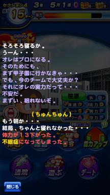 f:id:arimurasaji:20190627193611p:plain