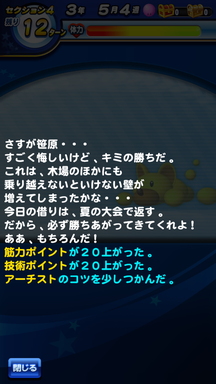 f:id:arimurasaji:20190627193624p:plain