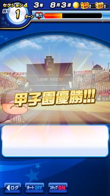 f:id:arimurasaji:20190627193707p:plain