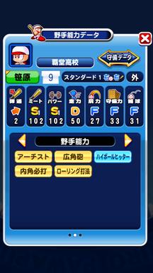f:id:arimurasaji:20190627193729p:plain