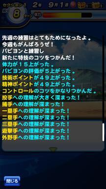 f:id:arimurasaji:20190628221741p:plain