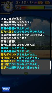 f:id:arimurasaji:20190628221754p:plain
