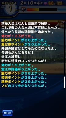 f:id:arimurasaji:20190628221804p:plain