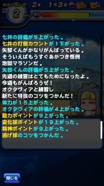 f:id:arimurasaji:20190628221841p:plain