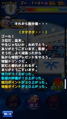 f:id:arimurasaji:20190628221852p:plain