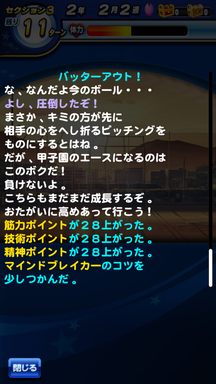 f:id:arimurasaji:20190628221914p:plain
