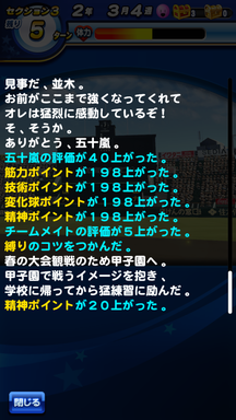 f:id:arimurasaji:20190628221948p:plain