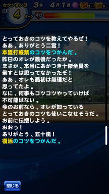 f:id:arimurasaji:20190628222001p:plain