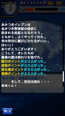 f:id:arimurasaji:20190628222023p:plain