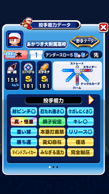 f:id:arimurasaji:20190628222042p:plain