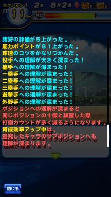 f:id:arimurasaji:20190629114058p:plain