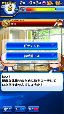 f:id:arimurasaji:20190629114127p:plain