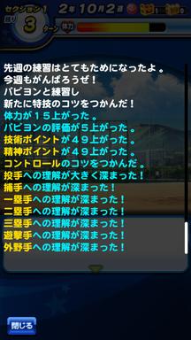 f:id:arimurasaji:20190629114136p:plain