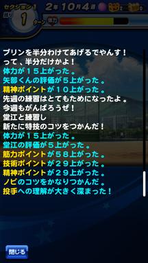 f:id:arimurasaji:20190629114147p:plain