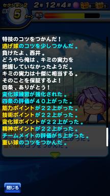 f:id:arimurasaji:20190629114209p:plain