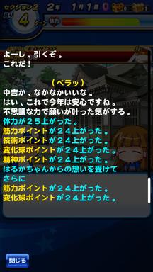 f:id:arimurasaji:20190629114220p:plain