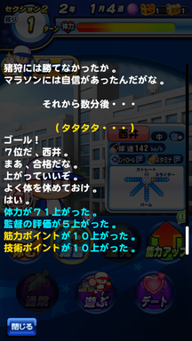 f:id:arimurasaji:20190629114237p:plain