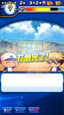 f:id:arimurasaji:20190629114314p:plain