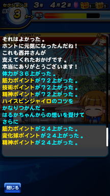 f:id:arimurasaji:20190629114327p:plain