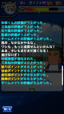 f:id:arimurasaji:20190629114403p:plain