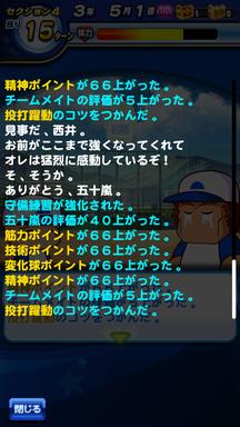 f:id:arimurasaji:20190629114405p:plain