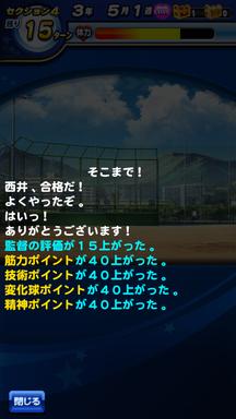 f:id:arimurasaji:20190629114409p:plain