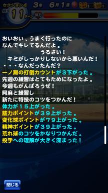 f:id:arimurasaji:20190629114423p:plain