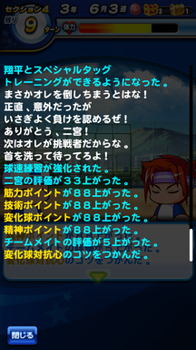 f:id:arimurasaji:20190629114434p:plain