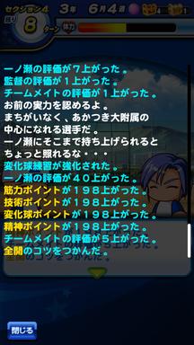 f:id:arimurasaji:20190629114444p:plain