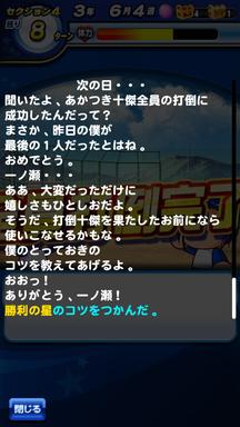 f:id:arimurasaji:20190629114447p:plain