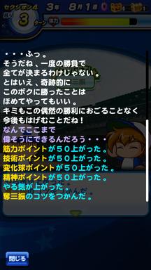 f:id:arimurasaji:20190629114508p:plain