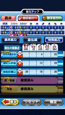 f:id:arimurasaji:20190629114532p:plain