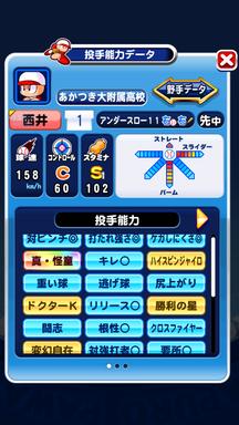 f:id:arimurasaji:20190629114537p:plain