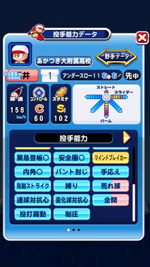 f:id:arimurasaji:20190629114539p:plain