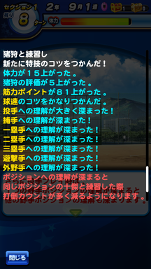 f:id:arimurasaji:20190629164009p:plain