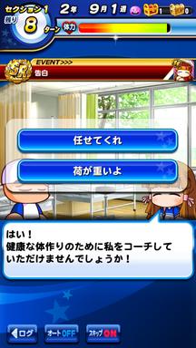 f:id:arimurasaji:20190629164012p:plain