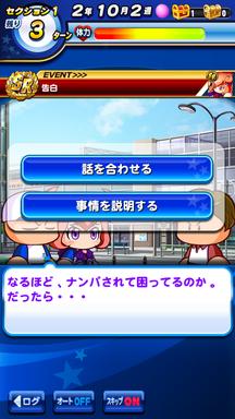 f:id:arimurasaji:20190629164022p:plain