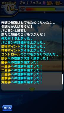 f:id:arimurasaji:20190629164056p:plain
