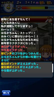 f:id:arimurasaji:20190629164142p:plain