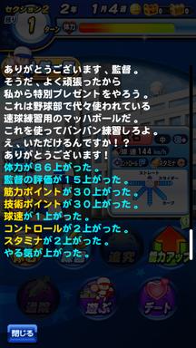 f:id:arimurasaji:20190629164152p:plain