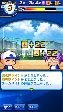 f:id:arimurasaji:20190629164220p:plain