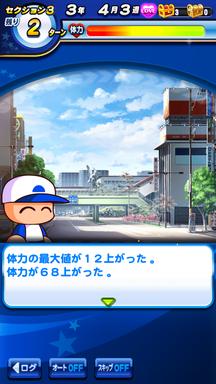 f:id:arimurasaji:20190629164248p:plain