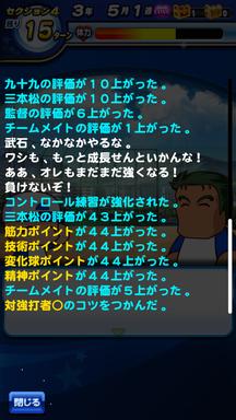 f:id:arimurasaji:20190629164308p:plain