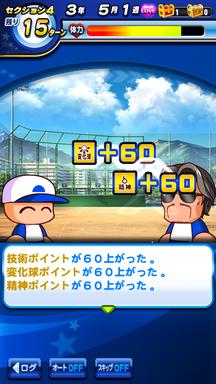 f:id:arimurasaji:20190629164311p:plain