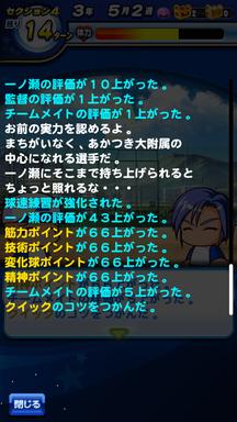 f:id:arimurasaji:20190629164323p:plain