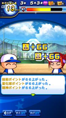 f:id:arimurasaji:20190629164333p:plain