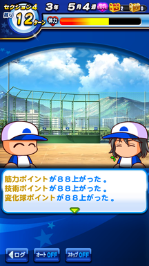 f:id:arimurasaji:20190629164343p:plain