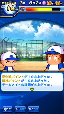 f:id:arimurasaji:20190629164354p:plain